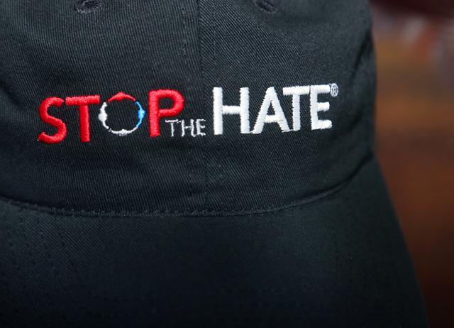 maltz museum stop the hate essay