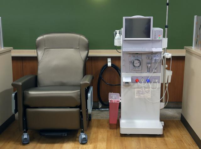 East Side Dialysis   City of Cleveland